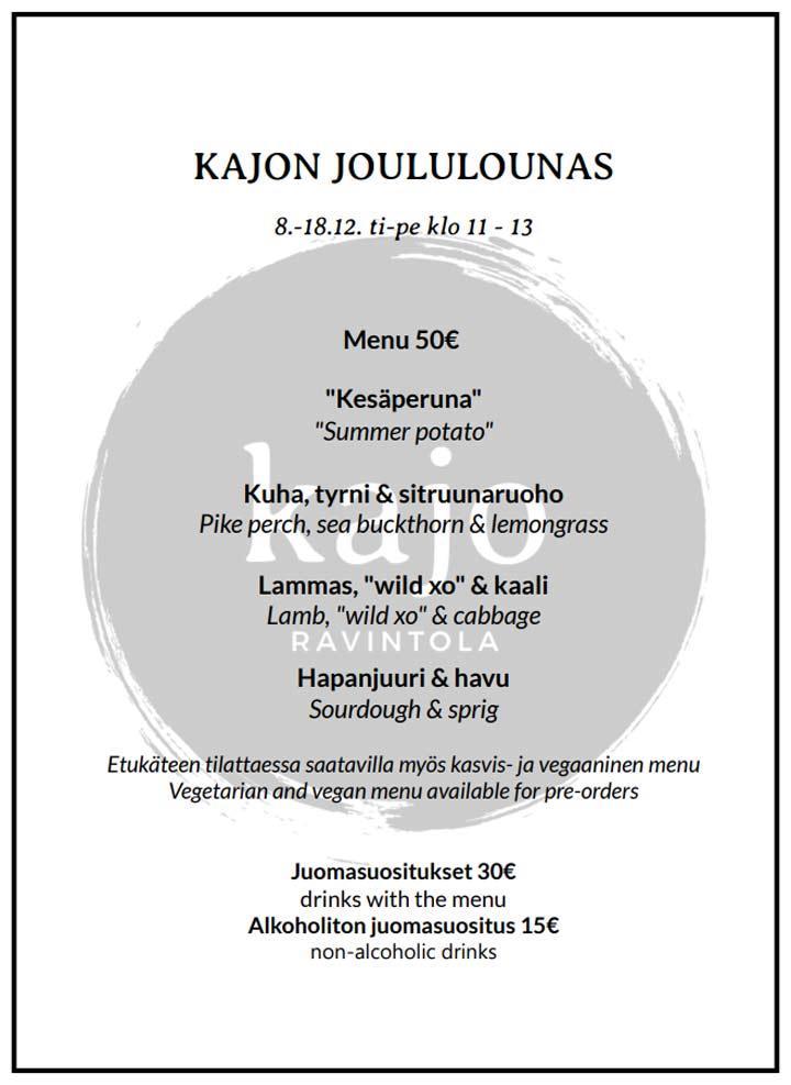 Joululounas Kajo